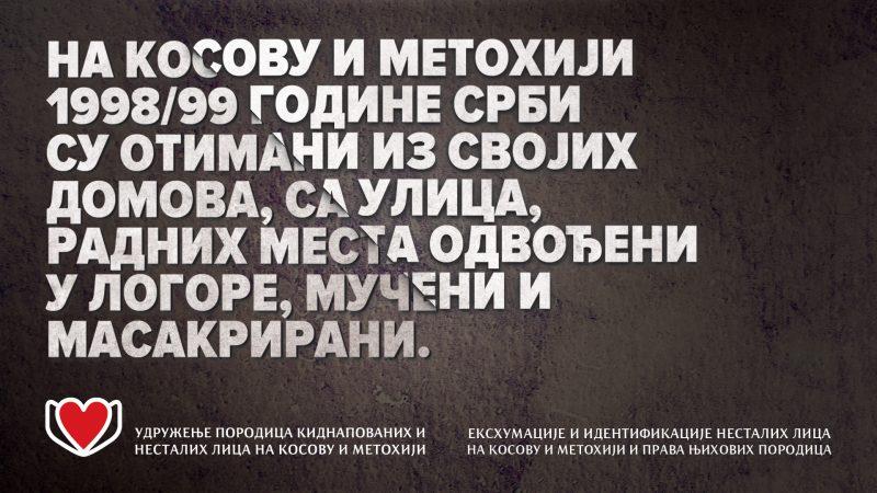 Поводом оштећења привремене конструкције са ликовима страдалих Срба