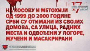 Saopštenje povodom odluke Apelacionog suda u Kolmaru na zahtev Republike Srbije o izručenju Ramuša Haradinaja pravosuđu Srbije
