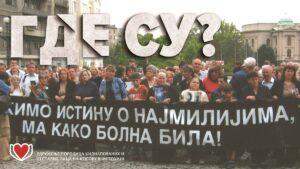 Саопштење поводом обележавања 21. годишњице оснивања Удружења породица киднапованих и несталих лица на Косову и Метохији