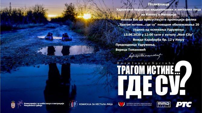 Promocija filma u Nišu povodom obeležavanja godišnjice osnivanja Udruženja i dana kidnapovanja 19 lica prijavljenih u Udruženju