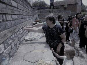 In memoriam: Веска Мајмаревић