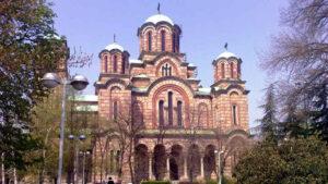 Парастос у цркви Светог Марка у Београду