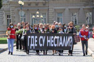 Међународни дан несталих: након 30 година, још увек 9,969 несталих лица у региону