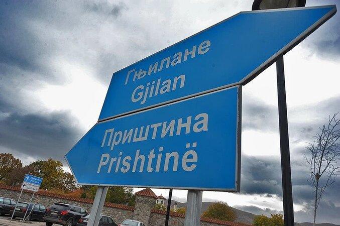 Analitičari: Ogromne posledice po Kosovo ako se ne formira Specijalni sud