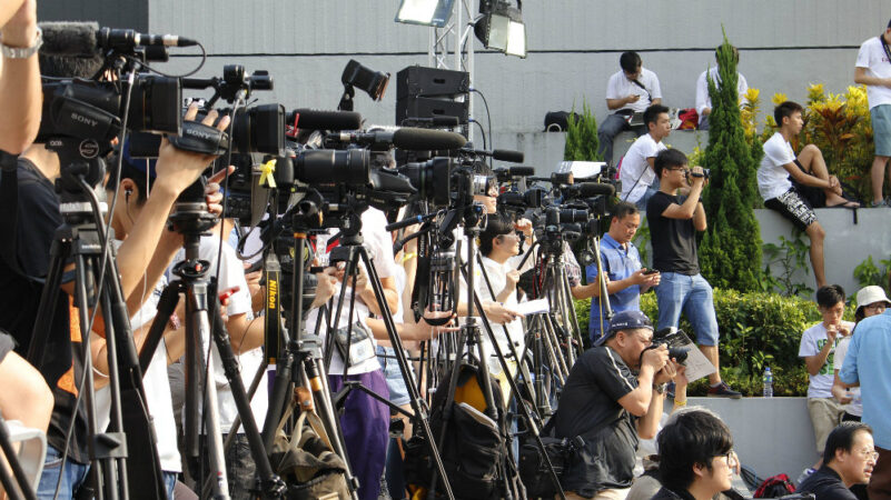 Резолуција о неодложном формирању Међународне комисије за истрагу убистава и киднаповања новинара на Косову од 1998. до 2005. године.